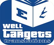 Well Targets for Certified Translation