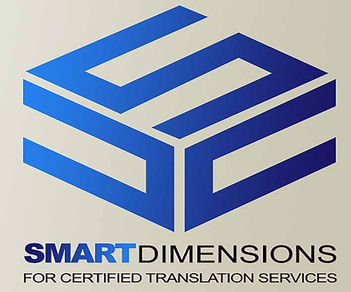 Smart Dimension for Certified Translation