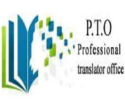 Professional Translator Office