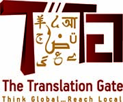 The Translation Gate- LLC