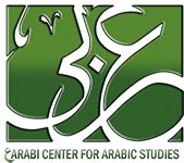 Arabi Center for Arabic Studies & Translation
