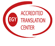 EGY Accredited Translation Center