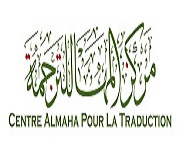 Elmaha center for certified translation
