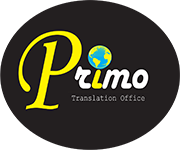 Primo for certified translation