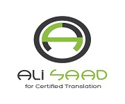 Ali Saad for Certified Translation